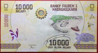 madagascar-10000-ariary-9691