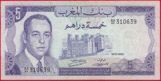 maroc-5-dirhams-1970-0639