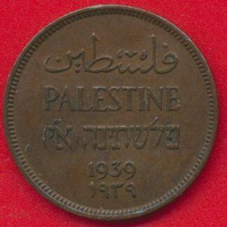 palestine-mil-1939-vs