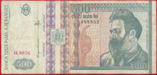 roumanie-500-lei-0026