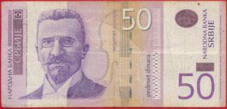 serbie-50-dinara-2014-8817