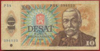 tchecoslovaquie-10-korun-1986-4123
