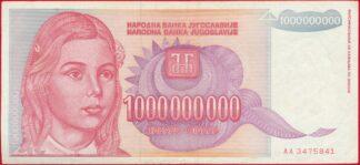 yougoslavie-1000000000-1993-5841