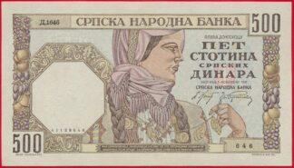 serbie-500-dinara-1941-9646