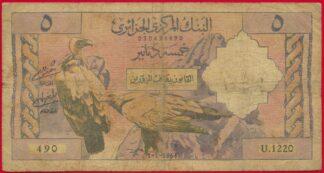 algerie-5-dinars-1964-1220-vs1
