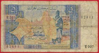 algerie-5-dinars-1970-2441-vs