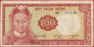 cambodge-100-dong-0148