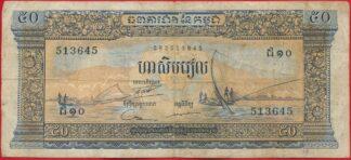 cambodge-50-riels-3645