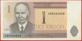 estonie-1-kroon-1992-4608-vs