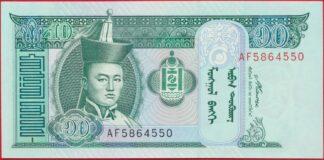 mongolie-10-tugrik-2007-4550