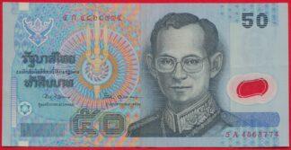 thailande-50-bath-8774