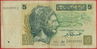tunisie-5-dinars-1993-4991