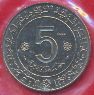 algerie-5-dianr-1974-essai1