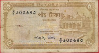 bangladesh-5-five-taka-0680