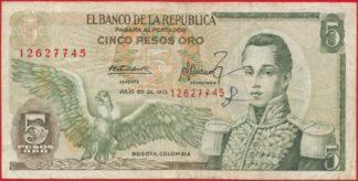colombie-5-pesos-oro-1975-7745