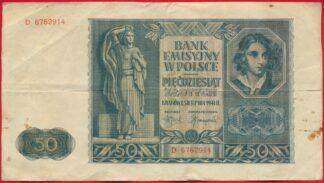 pologne-50-zlotych-1941-2914