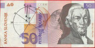 slovenie-50-tolarjev-1992-7495