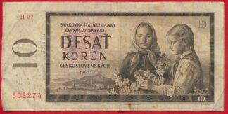 tchecoslovaquie-10-korun-1960-2274