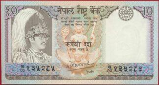 nepal-10-ten-rupees-1987