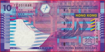 hongkong-10-dollars-2002-1886