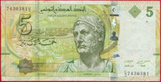 tunisie-5-dinars-2013-0381