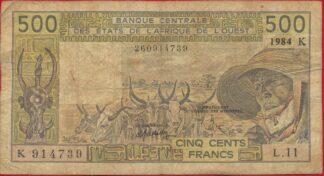 afrique-ouest-senegal-500-francs-1984-4739