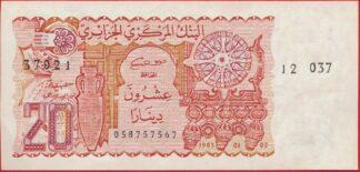 algerie-20-dinar1983-7567-vs
