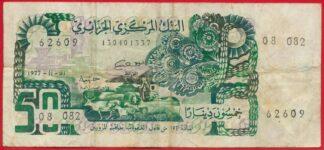algerie-50-dinar1977-1337