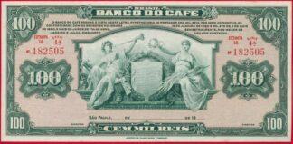 bresil-100-mil-banco-do-cafe-reis-2505