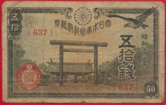 japon-50-sen-637