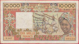 etats-afrique-ouest-10000-francs-9554