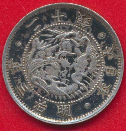 japon-20-cents-vs