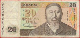 kazakhstan-20-tenge-1993-3128