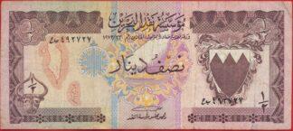 bahrain-half-dinar-1973