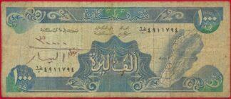 liban-1000-livres-1894