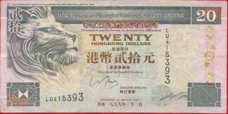 20-dollars-twenty-hongkong-199-5393