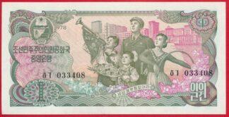 coree-du-nord-won-1978-3408