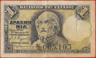 grece-dhrachme-27-10-1917-3103