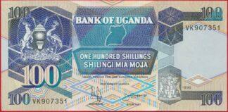 ouganda-100-hundred-shillings-1996-7351