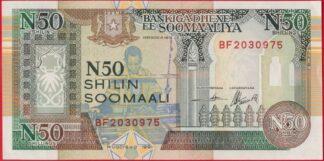 somalie-50-shilin-soomaali-1991-0975