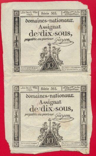 assignat-dix-10-sous-paire-23-mai-1793-565