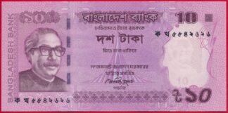 bangladesh-10-taka-2012-vs