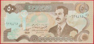 irak-50-dinars-9810-1994