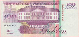 surinam-100-gulden-1998-8956