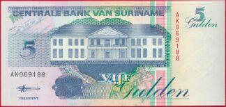 surinam-5-gulden-1998-9188