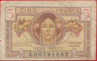 5-francs-tresor-francais-1882