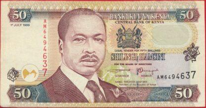 kenya-50-shilingi-1999-4637